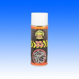 Zinkspray, 400ml Spraydose